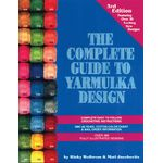 Complete Guide to Yarmulka Des. 2171