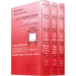 Genesis (3 vol. set) - complete Mikraoth Gedoloth with English translation & commentary 3120