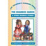 Shabbos Queen SHQS