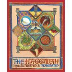 Transliterated Haggadah HTTS