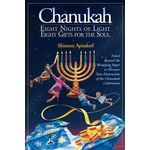 Chanukah: 8 Nights of Lights CH88