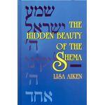 Hidden Beauty of the Shema HBSH