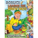 Boruch Learns His Brochos BLBH