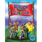 Boruch Makes a Simcha BMSH