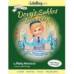 Dovy's Sukkos Discovery DSDH
