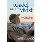 Gadol in our Midst GOMH