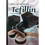Halachos of Tefillin HOTH
