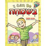 I Can Be B'simchah ICSH