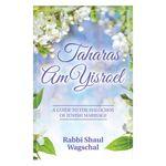 Taharas Am Yisroel TAYH