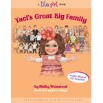 Lite Girl #7: Yael's Great Big Family YBFH