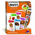 Go Fish - Foods - Hebrew