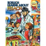 Boruch Learns about Pesach - Laminated Ed. BLPL