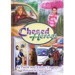 Chessed Heroes CHEH
