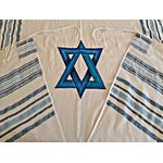 Bar Mitzvah, High Holidays, Woven Tallit, Jewish Prayer Shawl, Cotton Tallit, Tallit Set, Tallit For Bar Mitzvah, Tallis, Star Of David 615813478