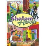 Shalom Heroes SHAH