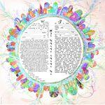 "Watercolor Jerusalem Crown- Sandrine Kespi Creations printable pdf-  interfaith or Reform wording- ketubah to fill - 23.4x 23.4""- 60x60cm pdf 69"