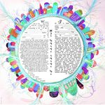 "Watercolor Jerusalem Crown- Sandrine Kespi Creations printable pdf-  interfaith or Reform wording- ketubah to fill - 23.4x 23.4""- 60x60cm [CLONE] pdf 71"