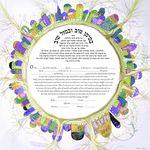 "Watercolor Jerusalem Crown- Sandrine Kespi Creations printable pdf-  interfaith or Reform wording- ketubah to fill - 23.4x 23.4""- 60x60cm pdf 1407"