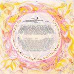 "Maguen David ink colors- Sandrine Kespi Creations printable pdf-  all wording- ketubah to fill - 23.4x 23.4""- 60x60cm pdf 1412"