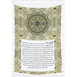 "Eshet Chayil tapestry- Woman of valor in Hebrew- Sandrine Kespi Creations- hand painted design -print on cotton linen fabric- special Sukkot- 40x60"" eshet chayil tapestry 1-4"