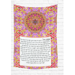 "Eshet Chayil tapestry- Woman of valor in Hebrew- Sandrine Kespi Creations- hand painted design -print on cotton linen fabric- special Sukkot- 40x60"" eshet chayil tapestry 1-3"