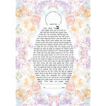 "flowers like promesses-Watercolor- Sandrine Kespi Creations-printable pdf-  interfaith , Reform or any other  wording- ketubah to fill - 16.5"" x 21""- 42x58cm pdf - flowers like promesses"