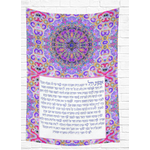 "Eshet Chayil tapestry- Woman of valor in Hebrew- Sandrine Kespi Creations- hand painted design -print on cotton linen fabric- special Sukkot- 40x60"" eshet chayil tapestry 1"
