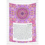 "Eshet Chayil tapestry- Woman of valor in Hebrew- Sandrine Kespi Creations- hand painted design -print on cotton linen fabric- special Sukkot- 40x60"" eshet chayil tapestry 1-2"