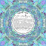 "Jerusalem 's energy- 3D effect- Sandrine Kespi Creations printable pdf-  interfaith, Reform or any other wording- ketubah to fill - 17x17""- 42x42cm pdf Jerusalem's energy 1467"
