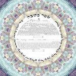 """Rebuilt Jerusalem- 3D effect- Sandrine Kespi Creations printable pdf-  interfaith, Reform or any other wording- ketubah to fill - 17x17""""- 42x42cm pdf rebuilt Jerusalem"""