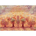 "Jerusalem Temple- Sandrine Kespi Creations-printable pdf-  interfaith , Reform or any other  wording- ketubah to fill - 16.5"" x 21""- 42x58cm pdf - Jerusalem Temple"