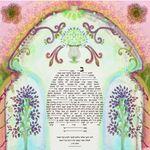 "Art naif- Sandrine Kespi Creations printable pdf-  interfaith or Reform wording- ketubah to fill - 23.4x 23.4""- 60x60cm pdf 35"