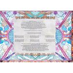 "Ushpizin prayer tapestry- Sandrine Kespi Creations- hand painted design -print on cotton linen fabric- special Sukkot- 51x60"" ushpizin tapestry 2-2"