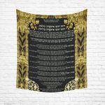 "Ushpizin prayer tapestry- Sandrine Kespi Creations- hand painted design -print on cotton linen fabric- special Sukkot- 40x60"" ushpizin tapestry 1-2"
