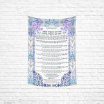 "Ushpizin prayer tapestry- Sandrine Kespi Creations- hand painted design -print on cotton linen fabric- special Sukkot- 51x60"" ushpizin tapestry 1-5"