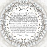 "Humbirds dance- 3D effect- Sandrine Kespi Creations printable pdf-  interfaith, Reform or any other wording- ketubah to fill - 17x17""- 42x42cm pdf Humbirds dance"