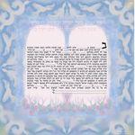 "Tablets of the Law- Sandrine Kespi Creations printable pdf-  interfaith or Reform wording- ketubah to fill - 23.4x 23.4""- 60x60cm pdf 46"