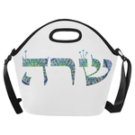 "Hebrew name - Judaica Neoprene insulated lunch bag-large capacity-Sandrine Kespi Creations design-6.69"" x 15.04"" x 14.21"" -shoulder strap-custom possible lunch bag-Hebrew name-Sarah"