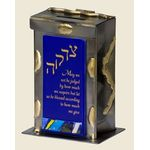 Gary Rosenthal Tzedakah Box Hebrew and Judgment Quote GR-TZ1