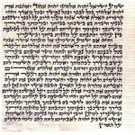 Kosher Mezuzah Scroll MEZ-SCR-K