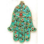 Michal Golan Wall Hamsa with Turquoise Enamel MG-GL18