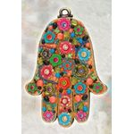 Michal Golan Multi-Color Floral Hamsa Wall Plaque MG-GL32