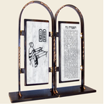 Gary Rosenthal Bar Mitzvah Haftorah Bookends GR-BK2BAR