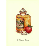 The Honey Jar - Box of 10 Cards 304-box