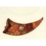 The Mosaic Shofar - Box of 10 Cards 328-box