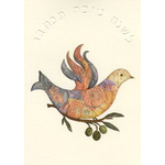 The Mosaic Dove - Box of 10 Cards 334-box