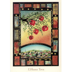 Pomegranates Over Jerusalem - Box of 10 Cards 344-box
