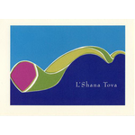 The Papercut Shofar - Box of 10 cards 363-box