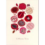 Pomegranate Medley - Box of 10 Cards (#371-box) 371-box