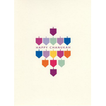 Dreidel Mania - Box of 10 Cards 539-box